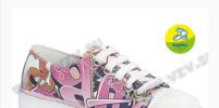 Турецкая детская обувь оптом