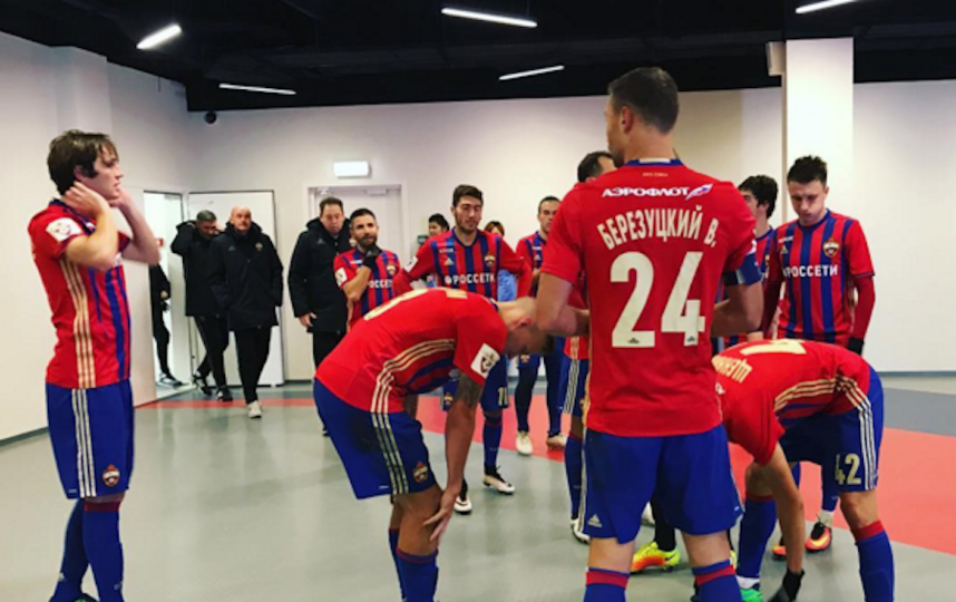 Instagram: @pfc_cska_official.