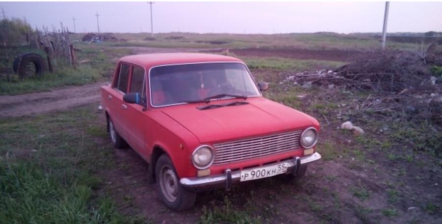 Avito.ru.