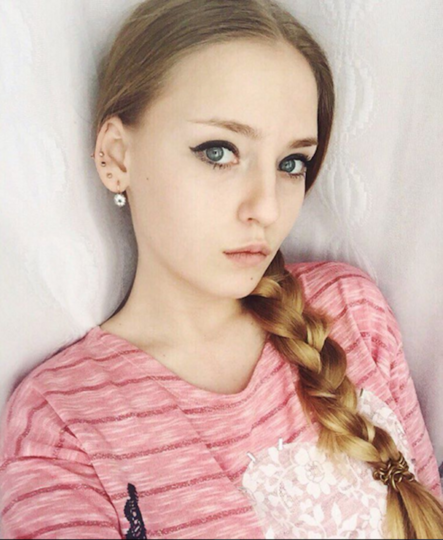Скриншот Instagram/o_neveselaya.