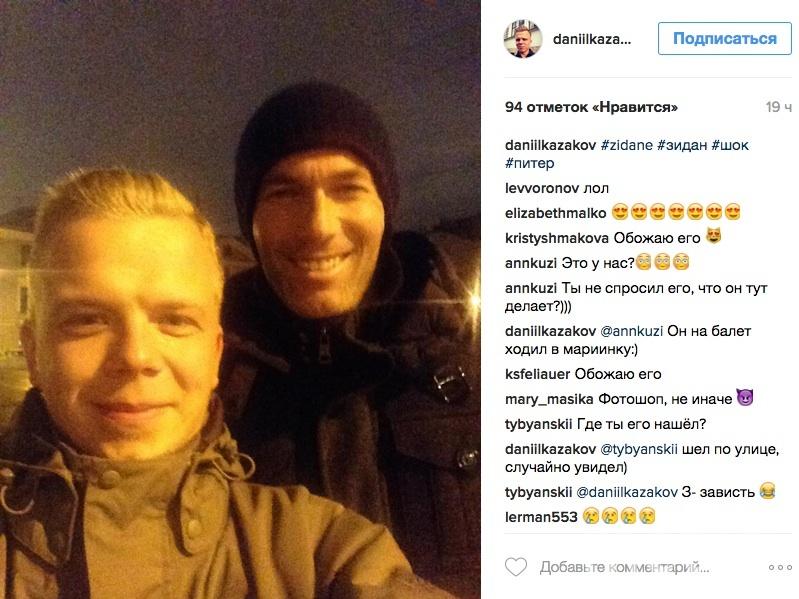 instagram.com/daniilkazakov.