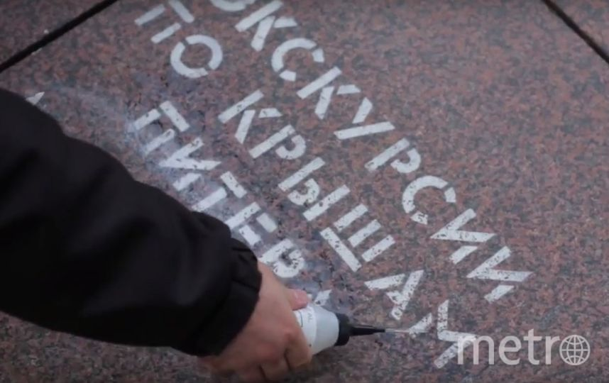 предоставлено движением Красивый Петербург.