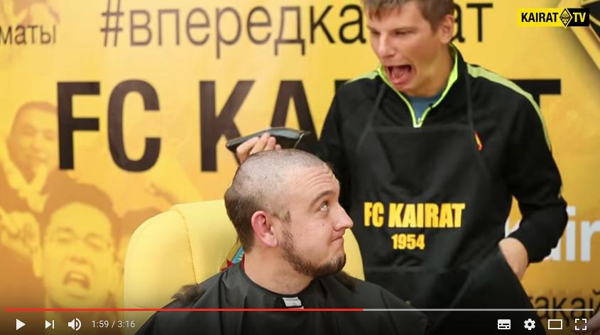 скриншот с канала tengrinewstv на YouTube.