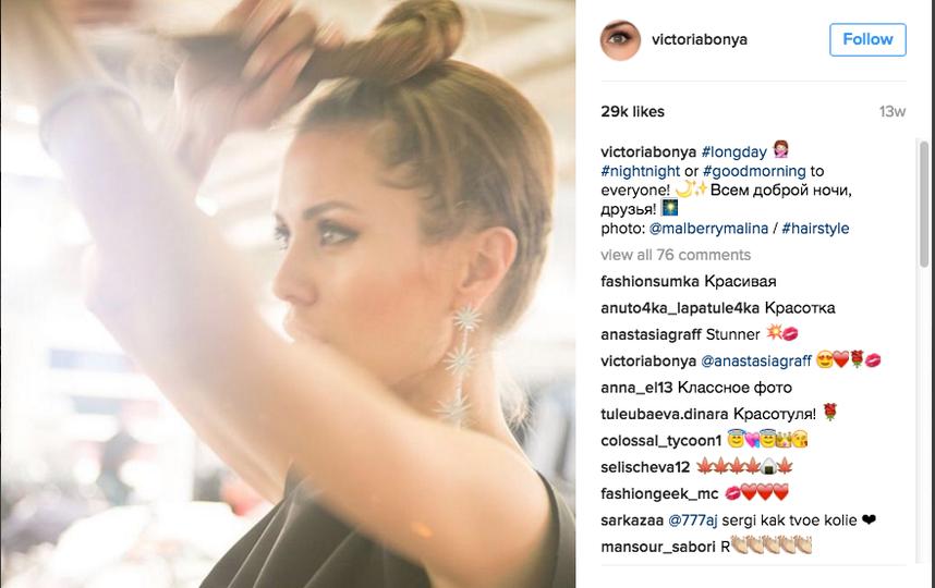instagram.com/victoriabonya.