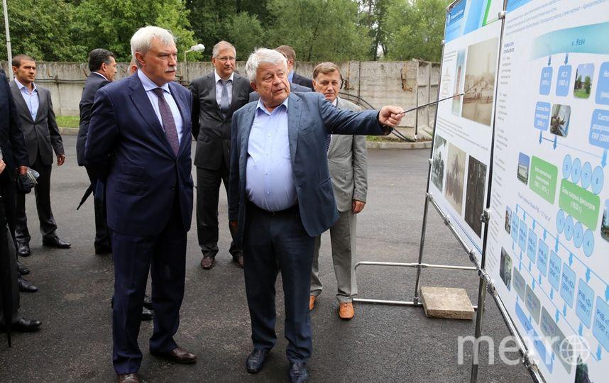 Водоканал/ vodokanal.spb.ru.