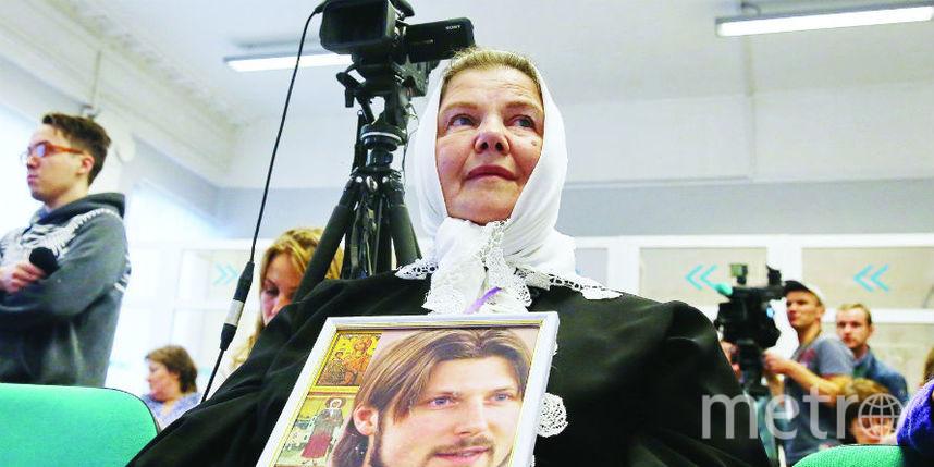 Светлана Холявчук/ИнтерПресс.