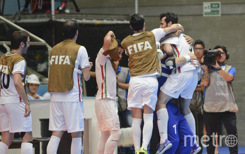 Фото: AFP.