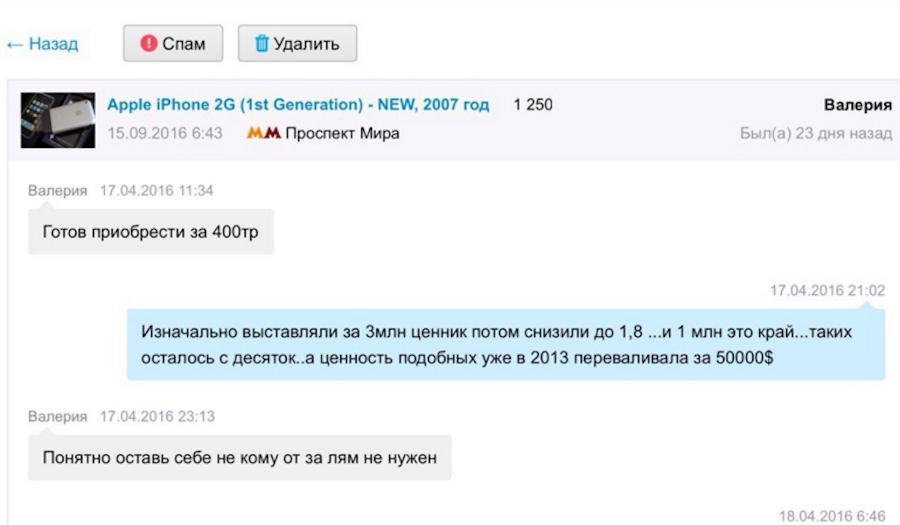 предоставил Евгений Баранов.