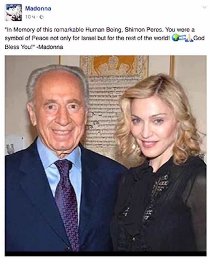 Скриншот www.facebook.com/madonna.