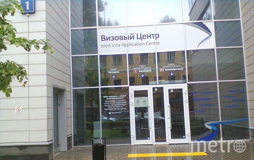 Мария Жижина, город Киров .