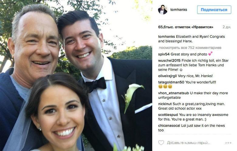 instagram.com/tomhanks.