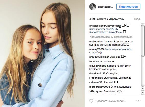 Instagram .