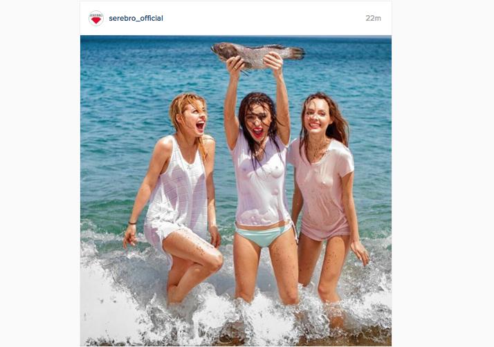https://www.instagram.com/serebro_official/.