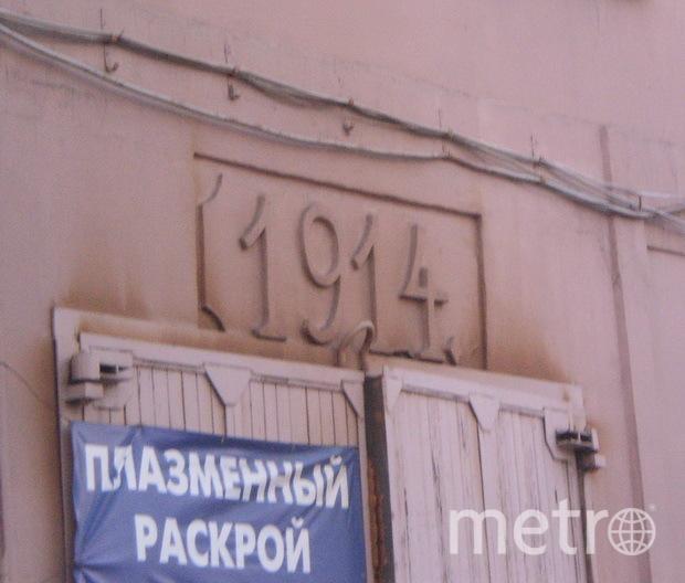 http://www.citywalls.ru.