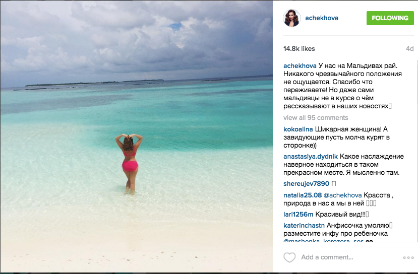 https://www.instagram.com/achekhova/.