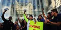 Аналитики выяснили себестоимость iPhone 7 средней комплектации