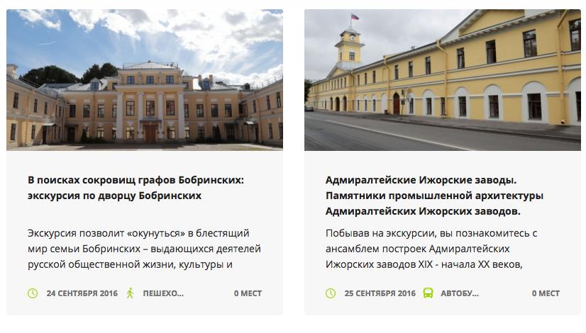 открытыйгород.рф.