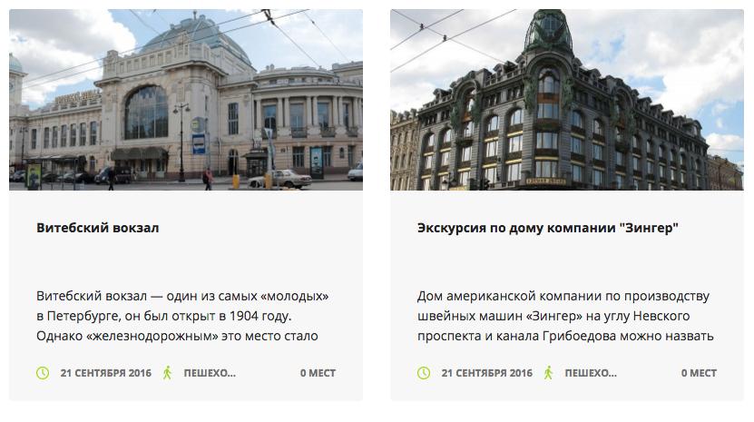 скриншот открытыйгород.рф.