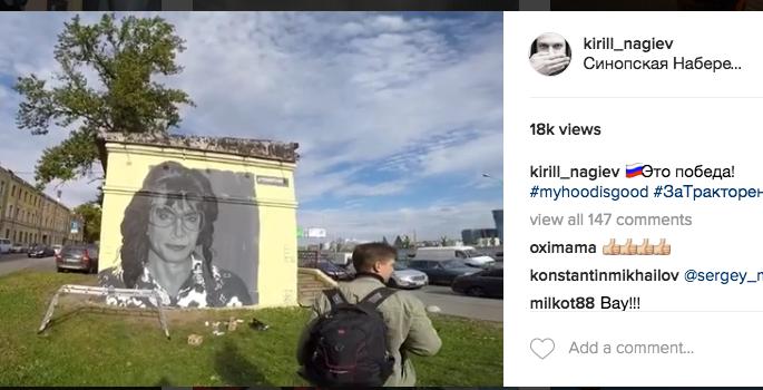 instagram.com/kirill_nagiev.
