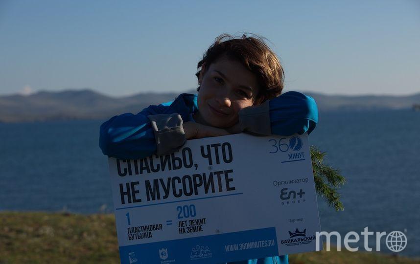 """Мария Александрова и пресс-центр """"360 минут""""."""