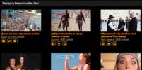 Туристический сервис для поиска билетов поменял свой стиль под PornHub