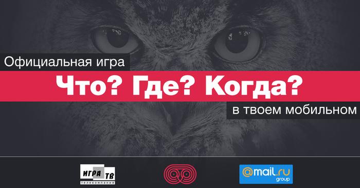 Mail.ru Group.