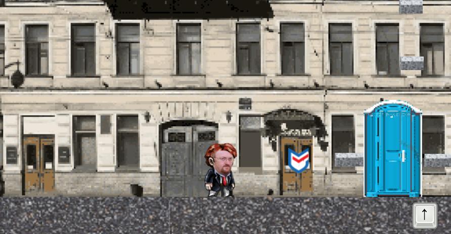 Milonov Go.