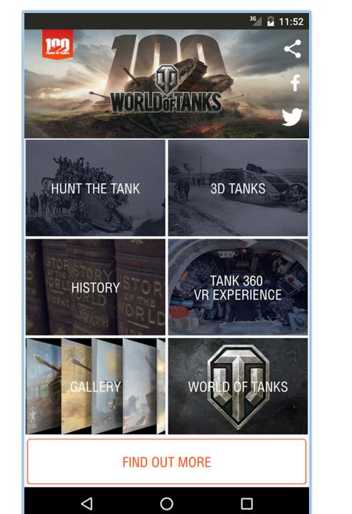 скриншот приложения на Android.