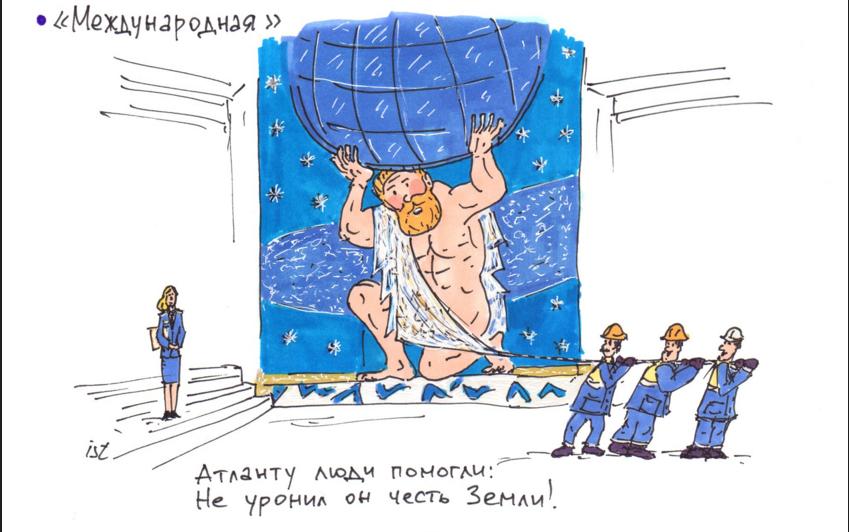 предоставлено Ильёй Тихомировым.