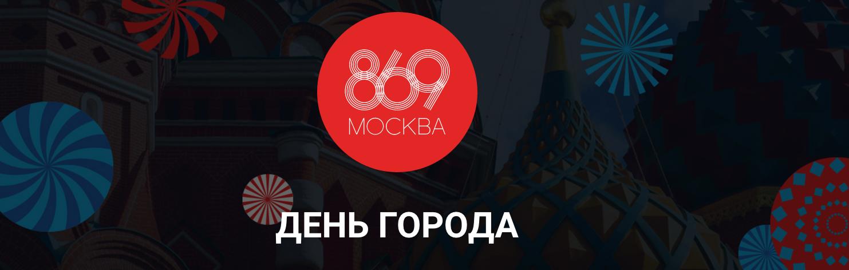 скриншот mos.ru.
