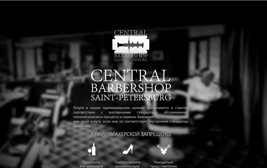 Скриншот сайта.