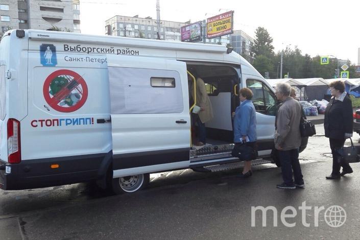 http://www.vybnews.ru.