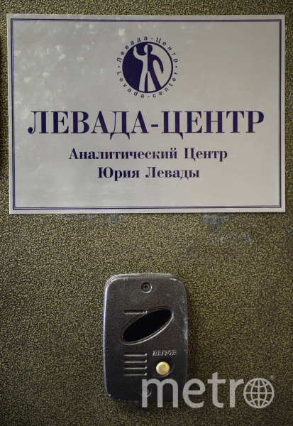 """РИА Новости""."
