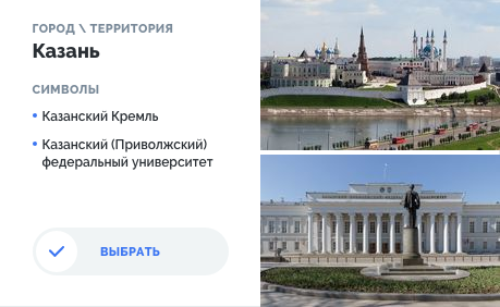 Все фото: Твоя-Россия.рф.
