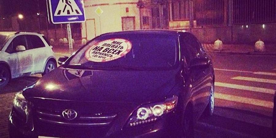Instagram: @stopxam_mos.
