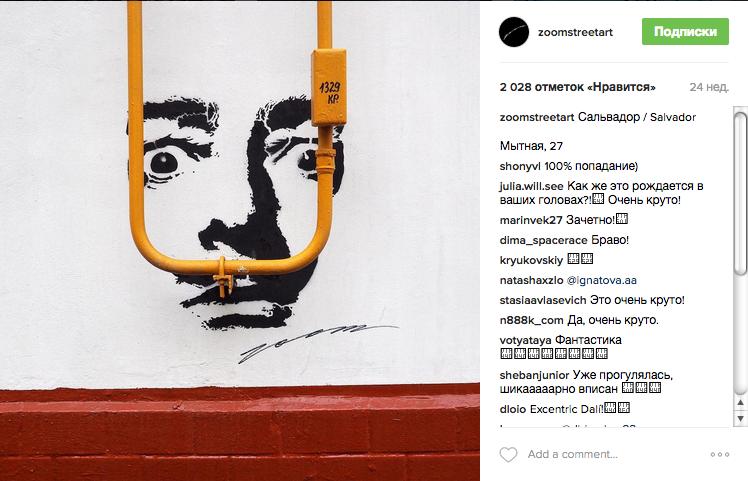 https://www.instagram.com/zoomstreetart/.