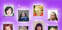 В Петербурге пройдёт финал конкурса толстушек