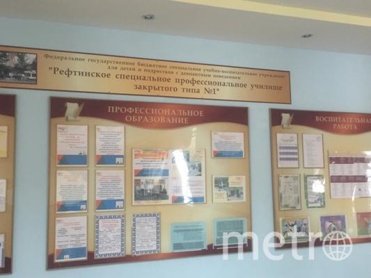 прокуратура Свердловской области.