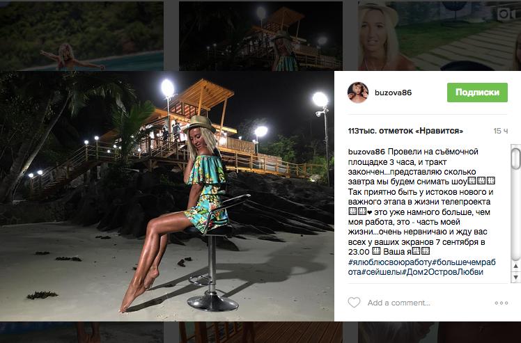 https://www.instagram.com/buzova86/.