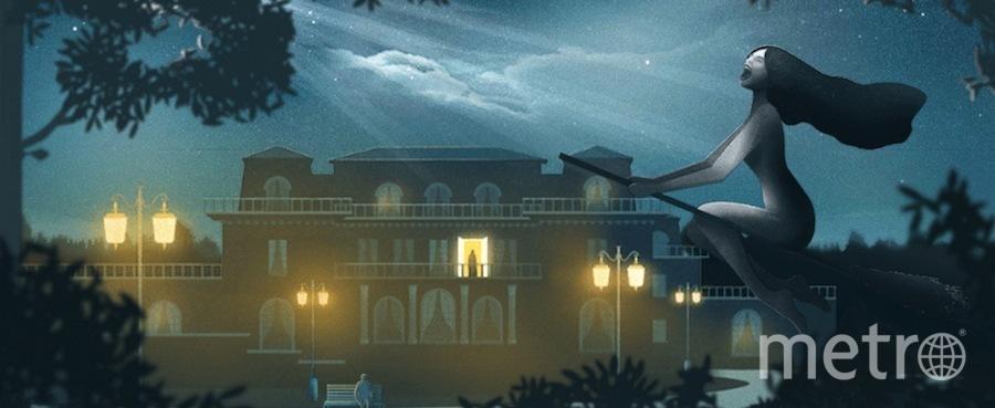 скриншот сайта g.co/MasteriMargarita.