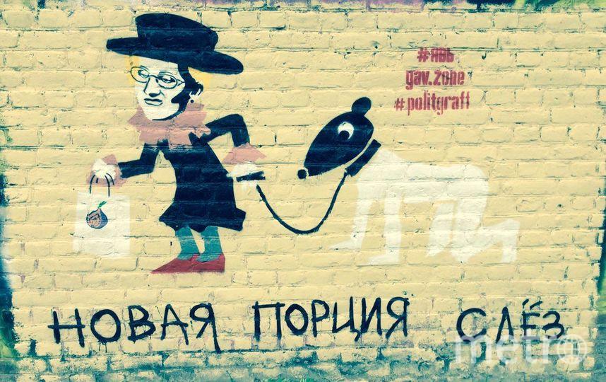 "Фото: Предоставлено объединением ""Явь""."
