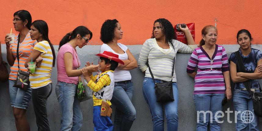 репутация простые люди венесуэлы фото это