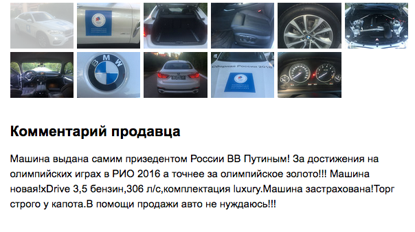 скиншот auto.ru.