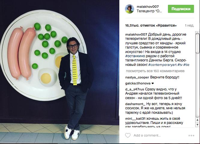 https://www.instagram.com/malakhov007/.