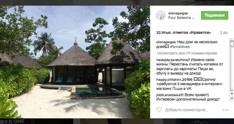 https://www.instagram.com/elenapegas/.