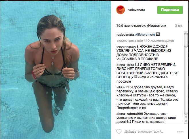 https://www.instagram.com/rudovanata/.