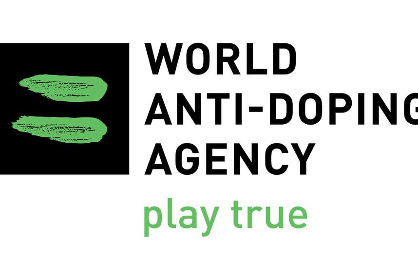 офиц.сайт WADA.
