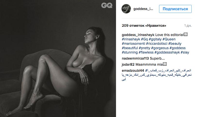 https://www.instagram.com/goddess_irinashayk/.