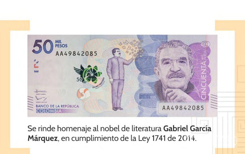 с сайта ЦБ Колумбии.
