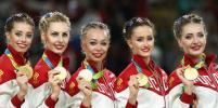 Россия в Рио заняла четвёртое место: лучшие фото Олимпиады